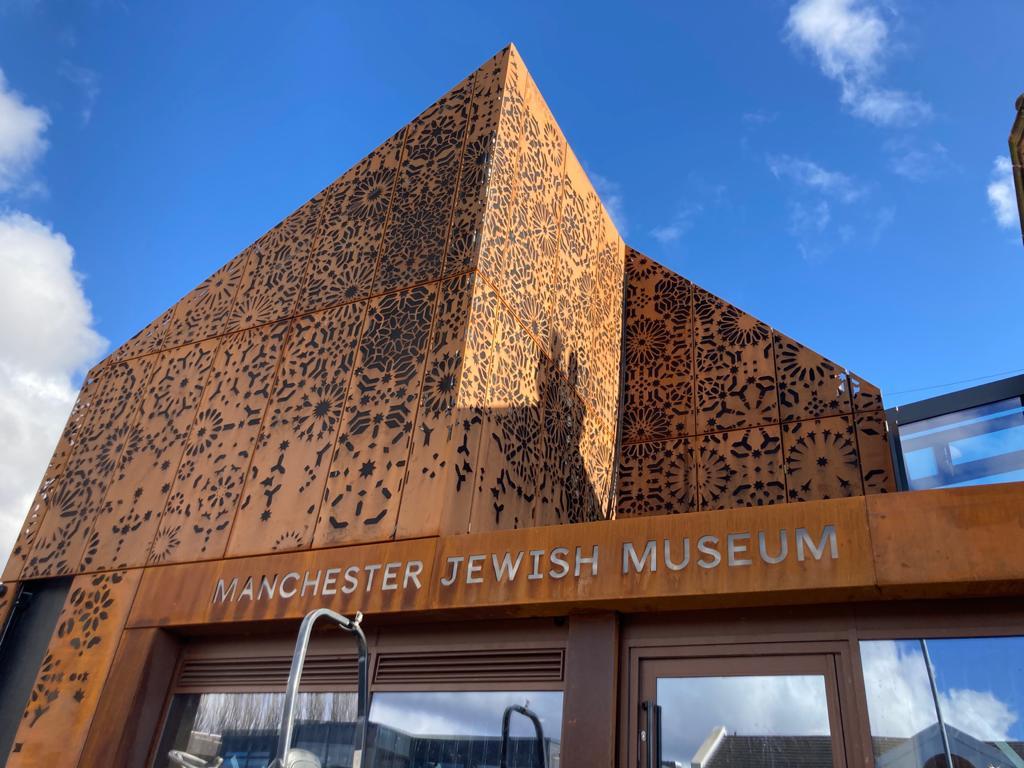 Manchester Jewish Museum exterior - Feb 2021
