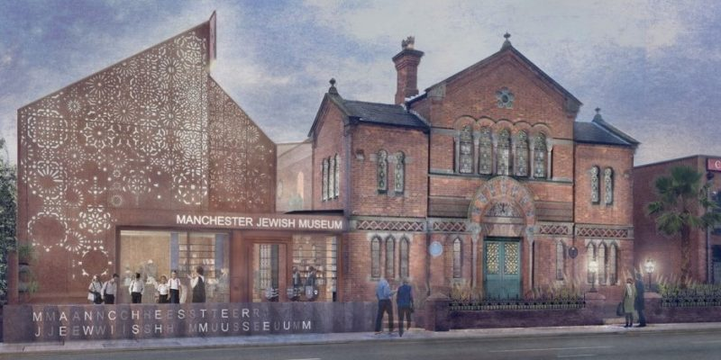 design of the Manchester Jewish Museum extension by Citizens Design Bureau