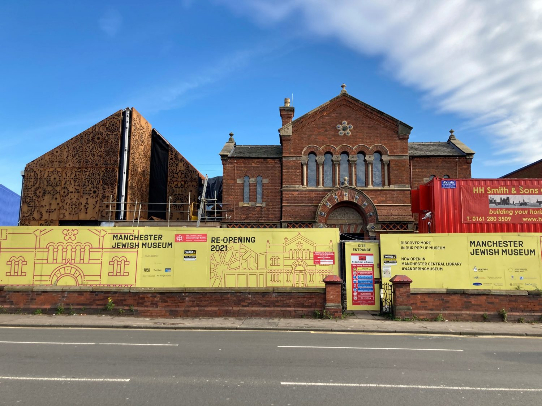 Manchester Jewish Museum - Nov 2020