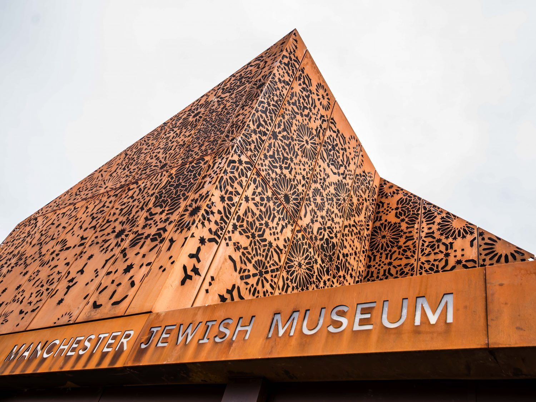 Manchester Jewish Museum, photo by Chris Payne 2021